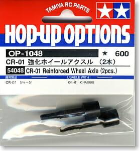 Tamiya TT01/E Hop-ups